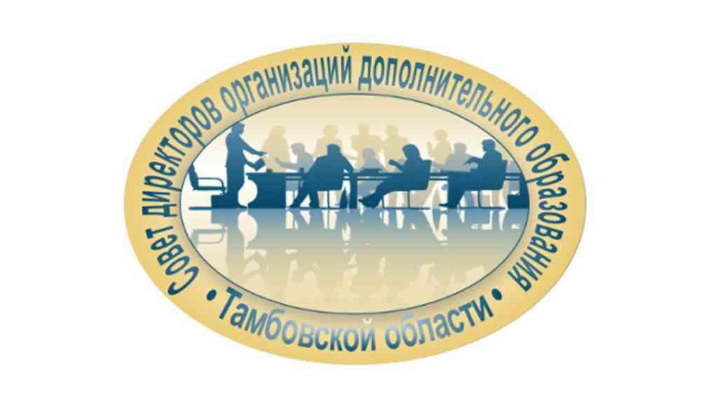 совет_директоров