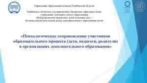 вебинар-17-03