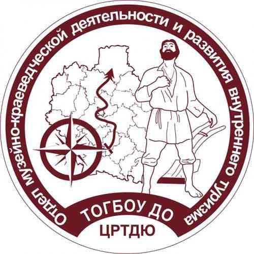 отдел-МКДиРВТ