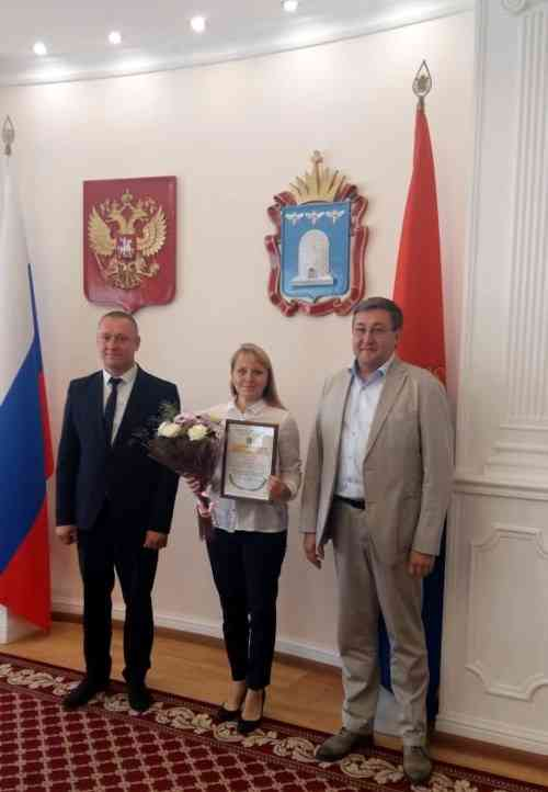 награждение_Рожкова