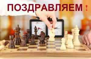 шахматный-турнир