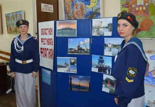 I областной фестиваль судомоделизма прошел в городе Котовске
