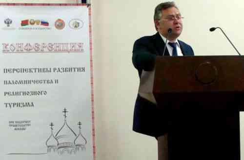 Выступление на конференции С.А.Чеботарёва