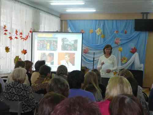 Областной семинар в Котовске