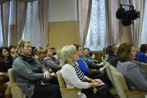 Региональная научно-практическая конференция
