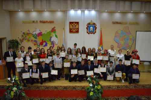 Церемония награждения грантами администрации области одаренных детей