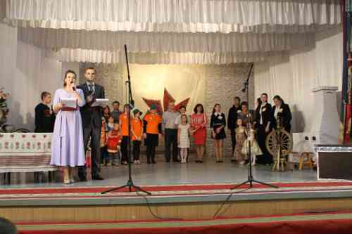 Региональный фестиваль-конкурс творчества семейных династий