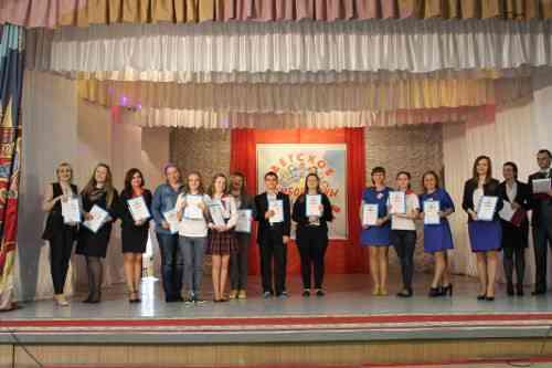 Итоги финала регионального этапа Всероссийского конкурса  «Лидер XXI века»