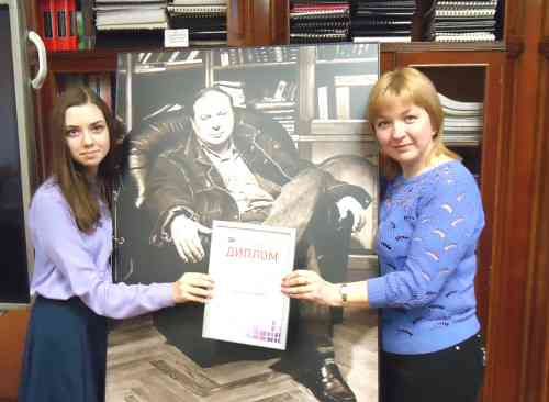 Победа в V Всероссийском конкурсе библиотекарей «Время Гайдара»