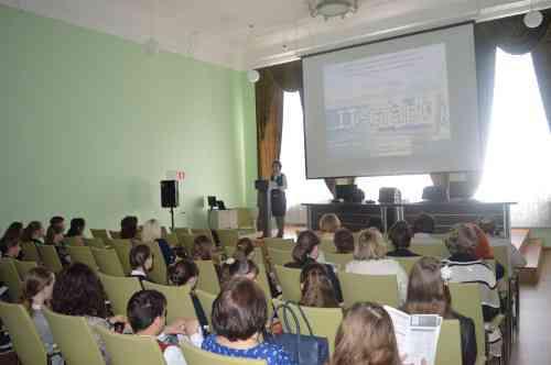 Итоги областной научно-практической конференции «IT-старт»