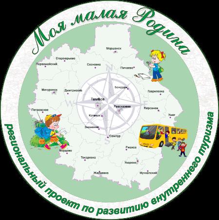 проект_ММР