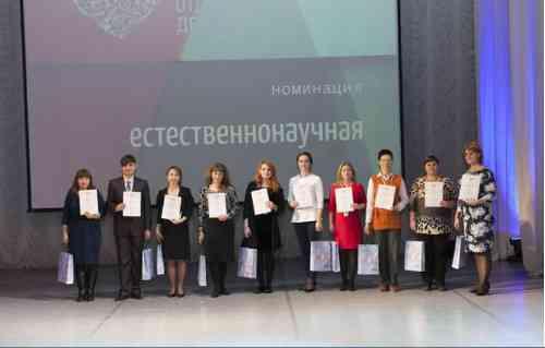 Итоги Всероссийского конкурса «Сердце отдаю детям–2016»