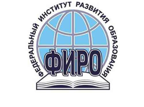 Семинар по общественному обсуждению Концепции развития кадрового потенциала системы ДОД