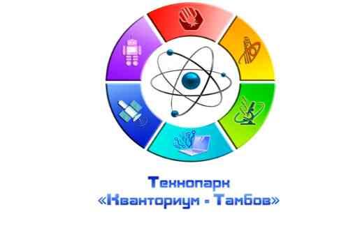 Технопарк «Кванториум — Тамбов»