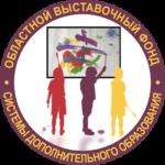 областной выставочный фонд