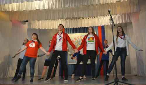 Региональный фестиваль «Вместе мы – сила!»
