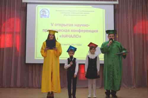 Конференция учащихся «Начало» в Уваровщинской школе