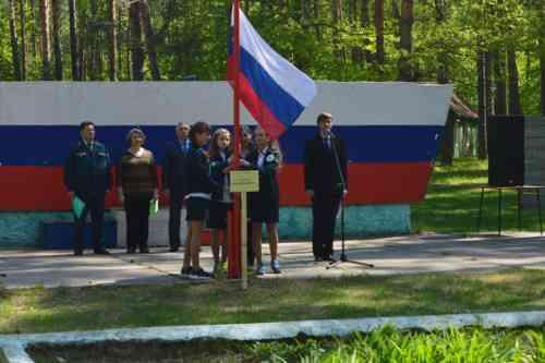 Итоги XIV областного слета школьных лесничеств