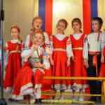 концерт ансамбля Красная горка