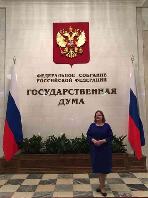 всеросс_совещание