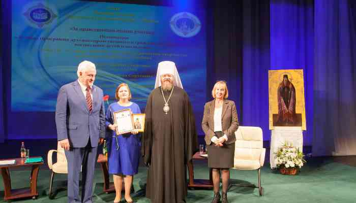 XXII региональные Питиримовские духовно-образовательные чтения «Нравственные ценности и будущее человечества»