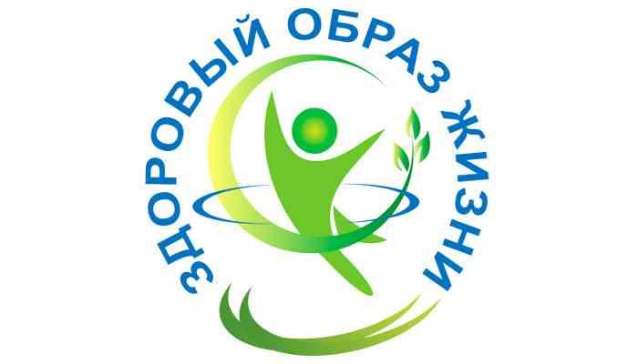 Межрегиональная научно-практическая конференция «Современные подходы к формированию культуры здоровья в условиях реализации концепции физического воспитания»