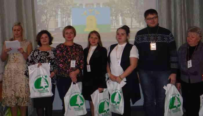 Участие в XV Международном детском экологическом форуме «Зеленая планета – 2017»