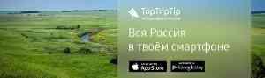 Мобильное приложение TopTripTip