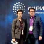 на всеросс конференции