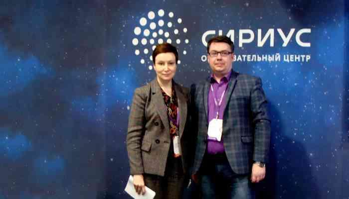 II Всероссийская конференция «Путь к успеху: стратегии поддержки одаренных детей и молодежи»