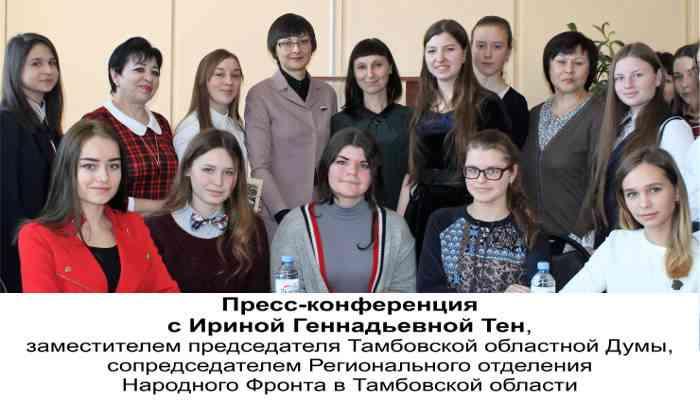 Сессия Областной школы журналистики