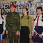 Россия начинается с тебя