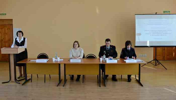 Областной семинар-совещание «Новые подходы в организации работы по профилактике детского дорожно-транспортного травматизма в Тамбовской области»