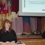 семинар-совещание