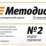 metodist_