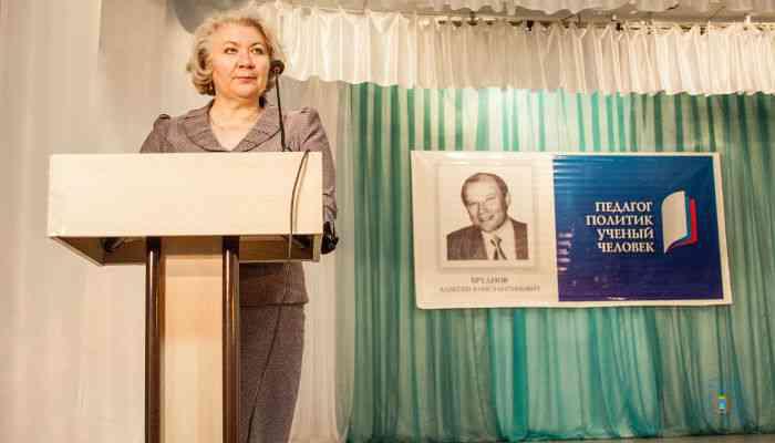 В Региональном модельном центре дополнительного образования состоялись VI региональные педагогические чтения, посвященные памяти А.К. Бруднова
