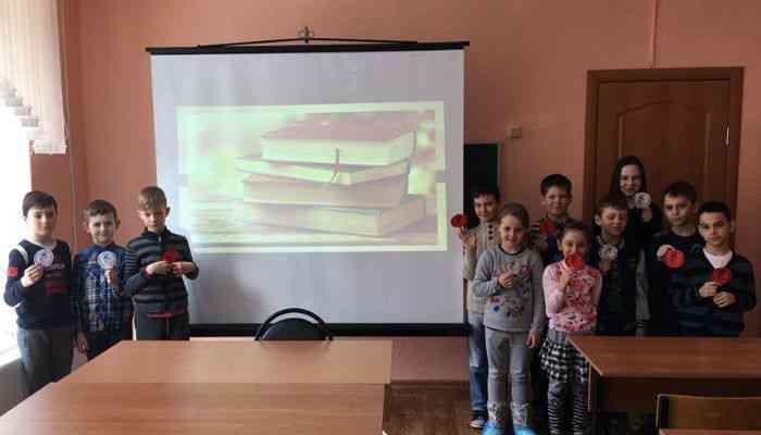 Мероприятие, посвященное Международному дню детской книги