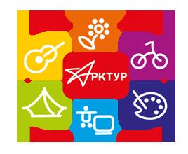 Программа развития Регионального модельного центра дополнительного образования детей Тамбовской области вошлав ТОП-20 Всероссийского конкурса программ развития организаций дополнительного образования детей «Арктур-2018»