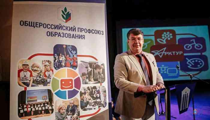 Финал III Всероссийского конкурса программ развития организаций дополнительного образования детей «Арктур-2018»