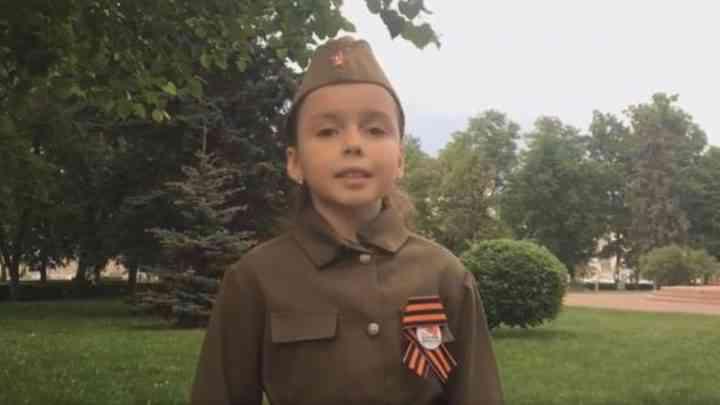 Всероссийский фестиваль, посвящённый Дню Победы«И мы в рядах Бессмертного полка…»