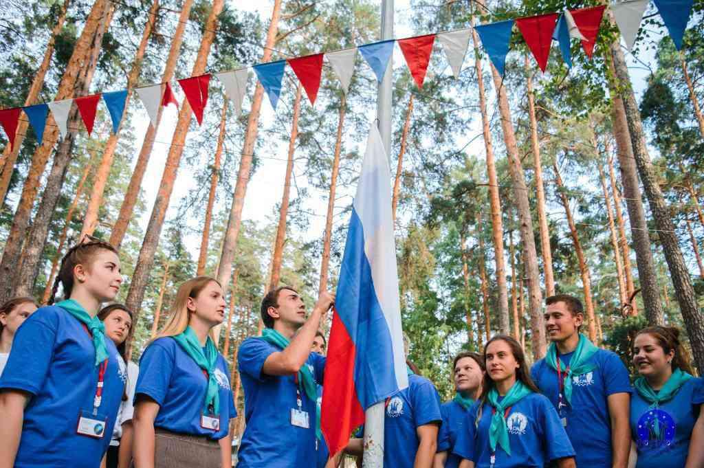 Дети с флагом