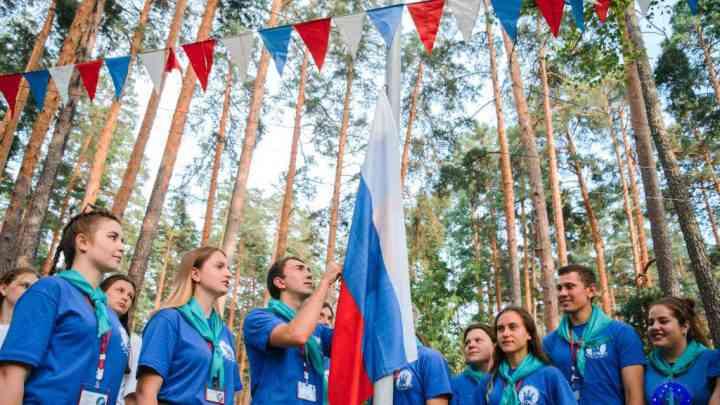 ХV региональный конкурс вожатского мастерства  «Вожатый лета – 2018»
