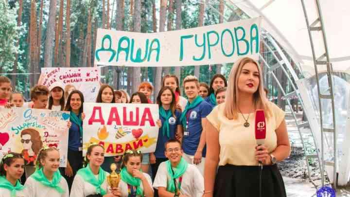 В ЦТО «Космос» состоялся ХV региональный конкурс вожатского мастерства «Вожатый лета»