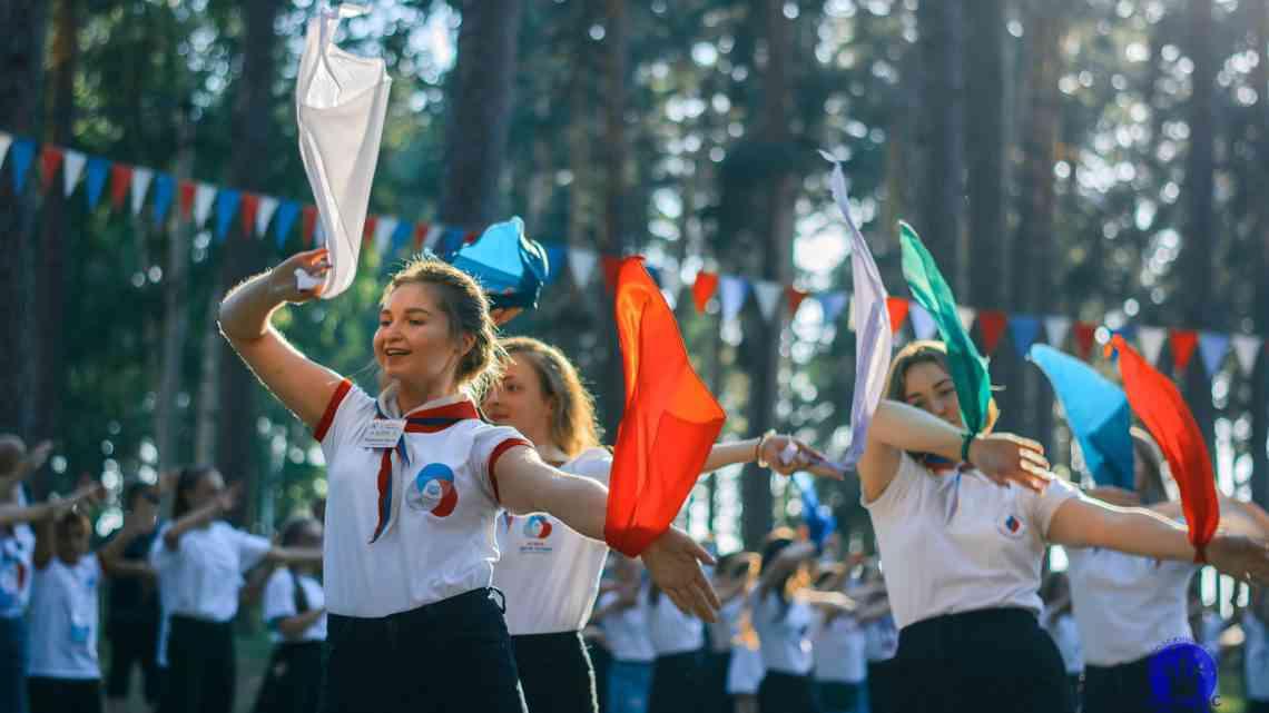 В ЦТО «Космос» открылась юбилейная Ассамблея детских организаций «В центре событий»