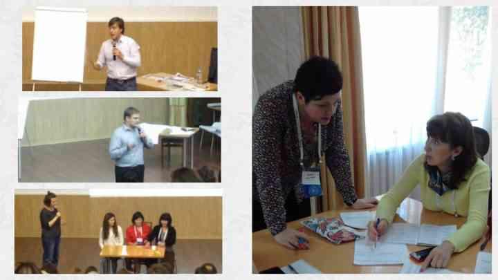 Региональная команда специалистов РМЦ и ведущих организаций области продолжает обучение на образовательной сессии ФГАУ «Фонд новых форм развития образования»
