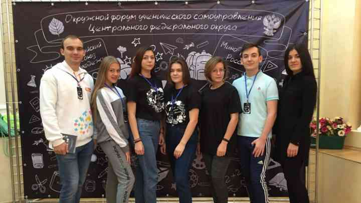 Тамбовские активисты вернулись с окружного форума ученического самоуправления!