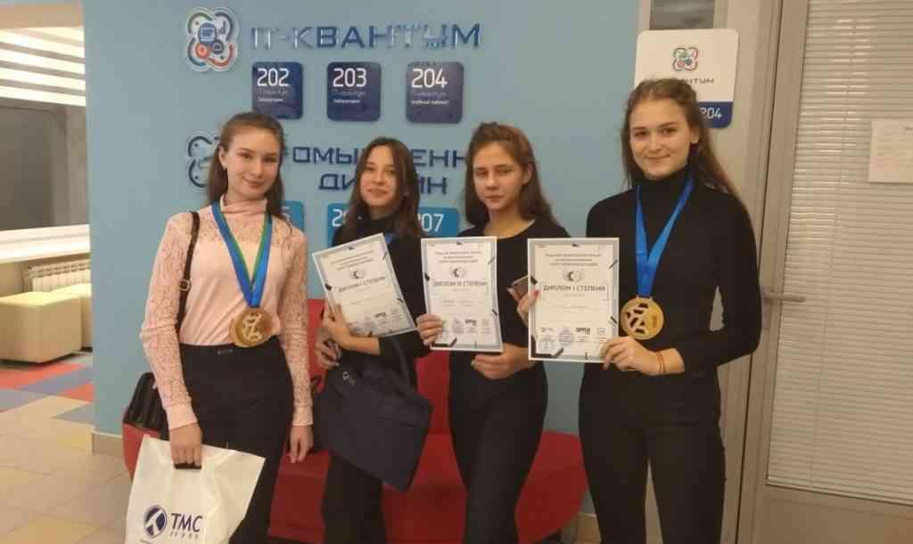 Победители и призеры_кванториум