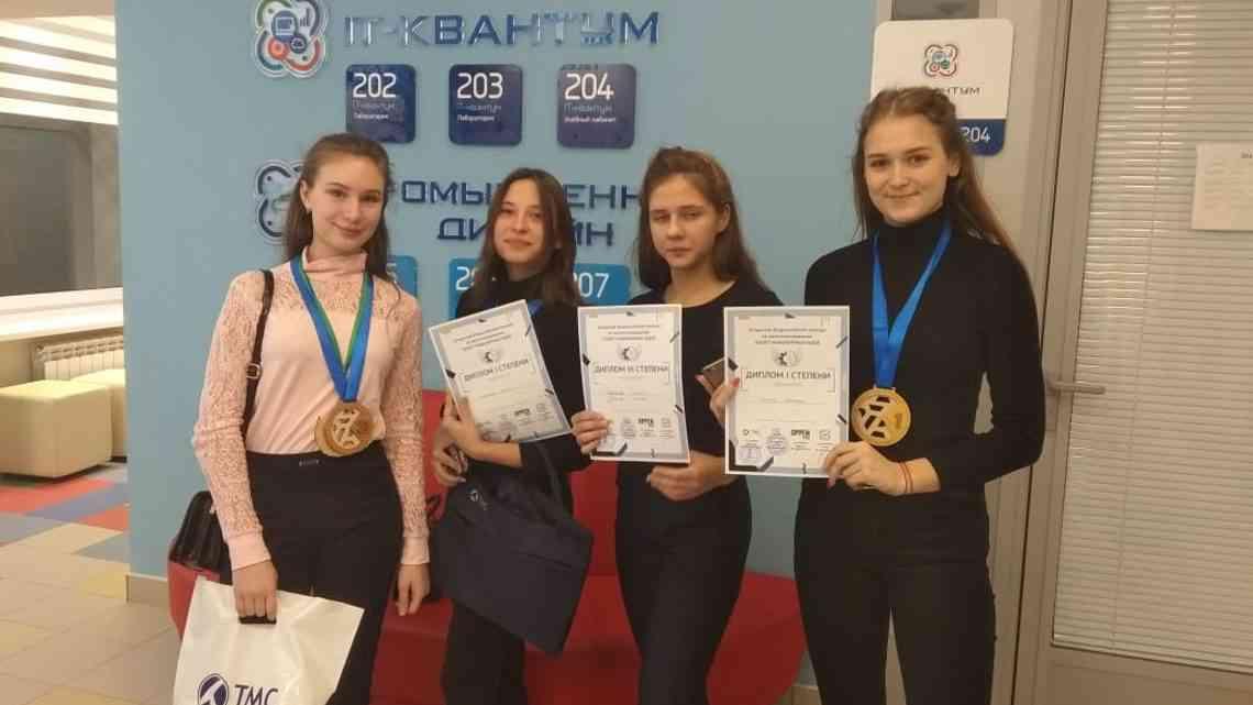 Успешное выступление Тамбовских кванторианцев во всероссийском конкурсе по прототипированию «Полет инженерных идей»