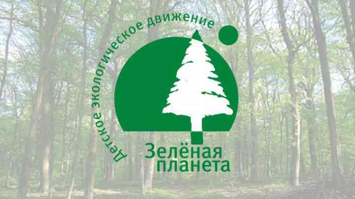 Подведены итоги Всероссийской детской акции«С любовью к России мы делами добрыми едины»
