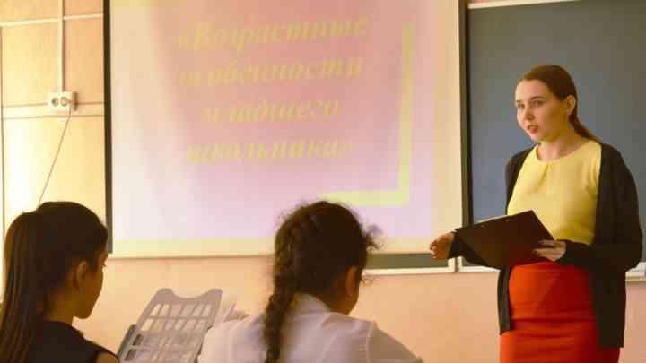 Очередные занятия в «педагогических классах»